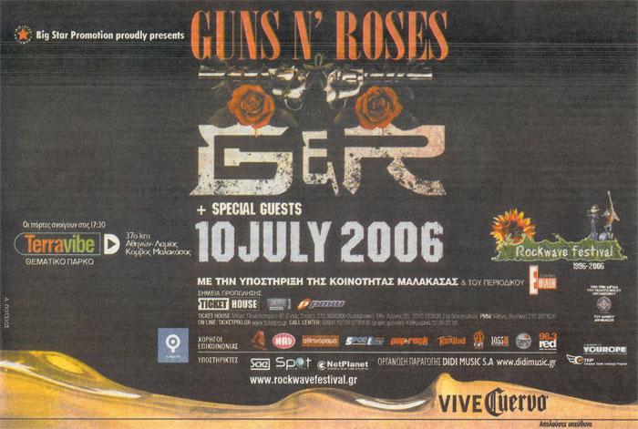 2006.07.10 - Rockwave Festival, Greece Outdoo10