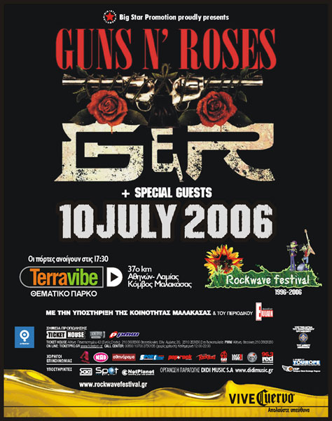 2006.07.10 - Rockwave Festival, Greece Poster10