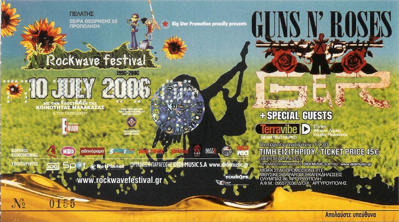 2006.07.10 - Rockwave Festival, Greece Ticket12