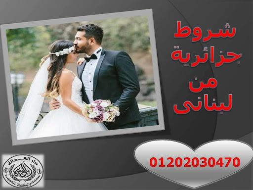 محامي متخصص في قضايا الخلع(كريم ابو اليزيد)01202030470   83867310