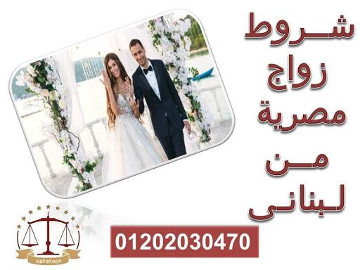 محامي متخصص في قضايا الخلع(كريم ابو اليزيد)01202030470   83897110