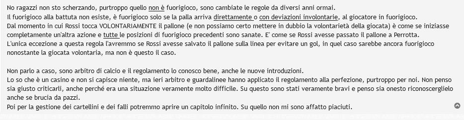 """30/01/20 Gol di Perrotta, Nucera: """"Se ne parlerà alle prossime riunioni"""" Cattur17"""
