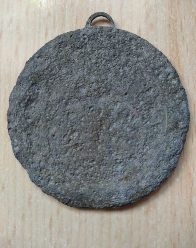 Ayuda a identificar posibles objetos antiguos. 210