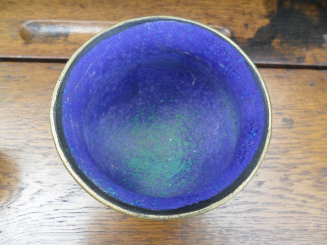 Electric Blue Coloured Vase; barium glaze. With No Marks Sam_4723