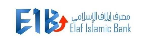 يعلن مصرف ايلاف الاسلامي في بغداد عن حاجته الى الوظائف التاليه Img_2015