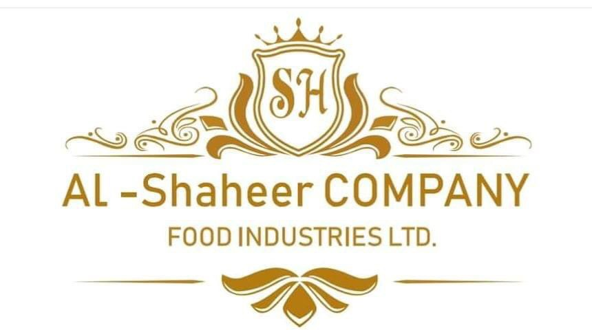 تعلن شركة الشهير للصناعات الغذائية في بغداد عن حاجتها الى  Img_2016