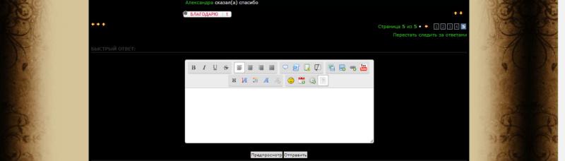 Цвет шрифта при смене редактора 8010