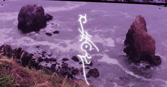 Символы для путешественников 8811