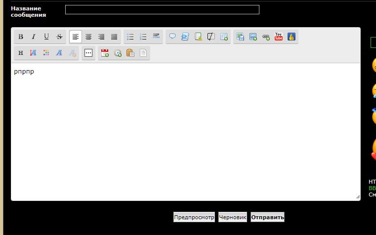 Цвет шрифта при смене редактора _13