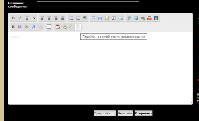 Цвет шрифта при смене редактора O10