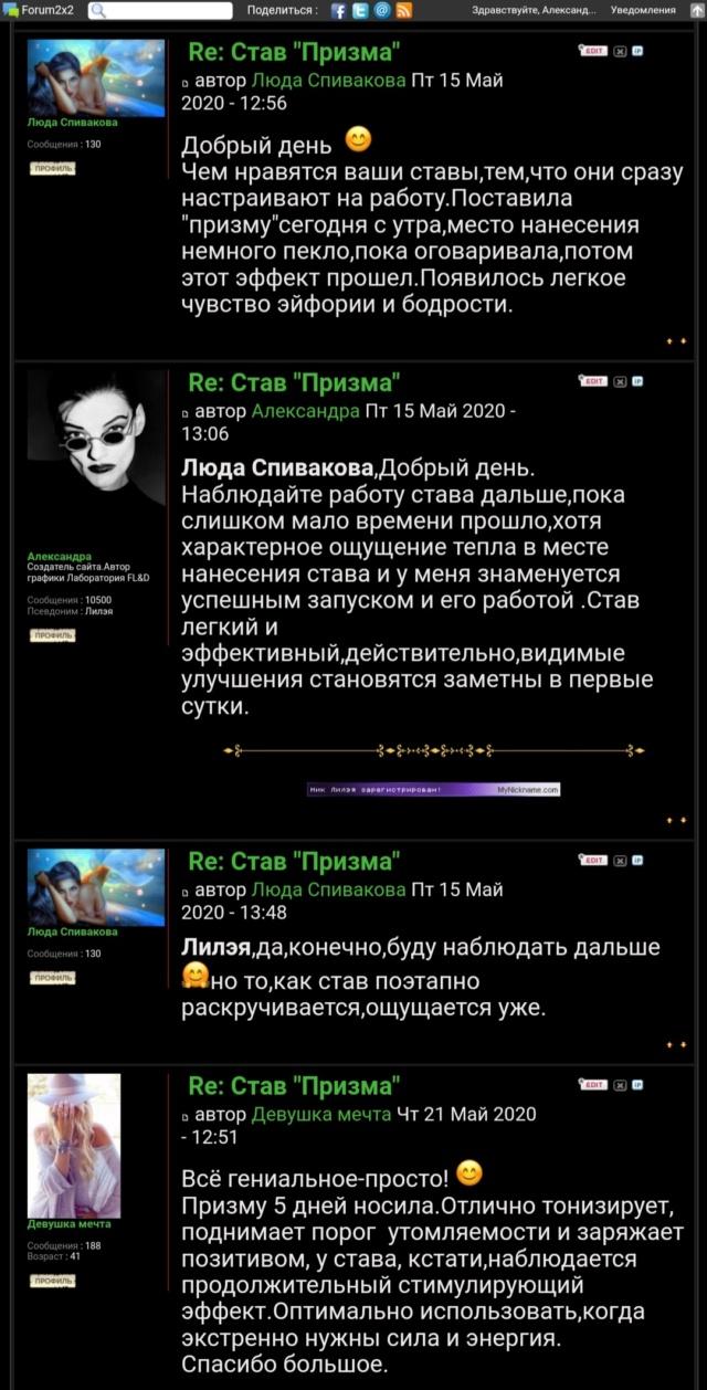 """Став """"kVant"""" Screen49"""
