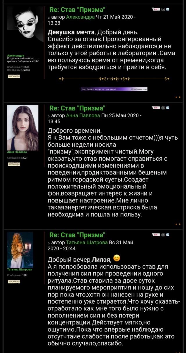"""Став """"kVant"""" Screen50"""