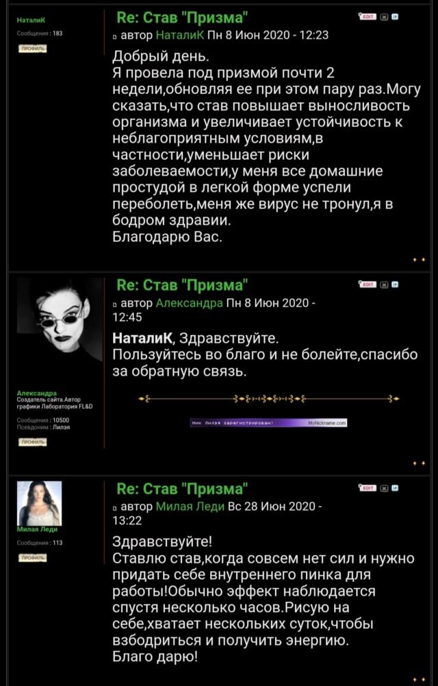 """Став """"kVant"""" Screen51"""
