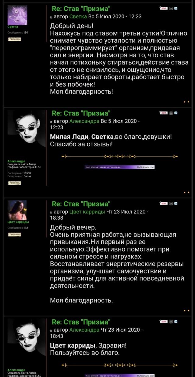 """Став """"kVant"""" Screen52"""