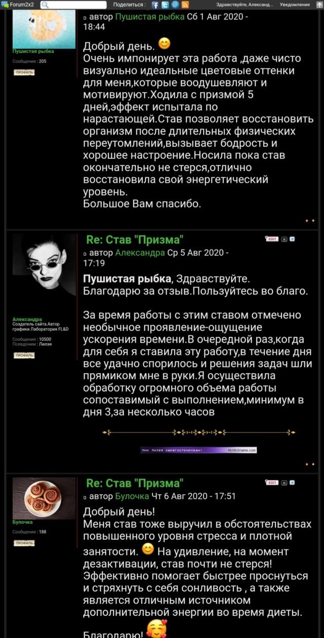 """Став """"kVant"""" Screen53"""