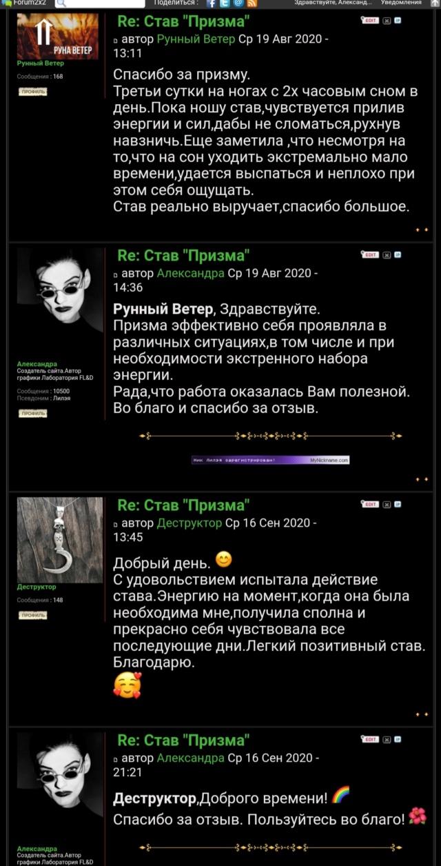 """Став """"kVant"""" Screen54"""