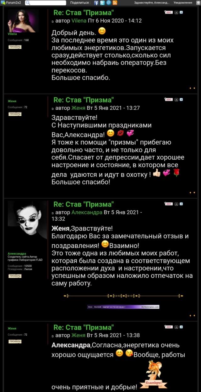"""Став """"kVant"""" Screen55"""