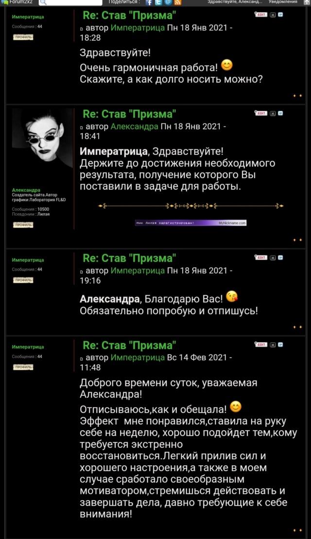 """Став """"kVant"""" Screen57"""