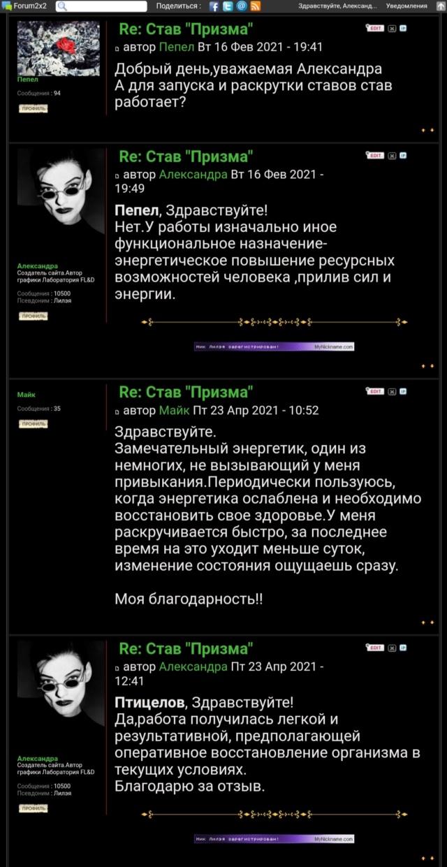 """Став """"kVant"""" Screen58"""