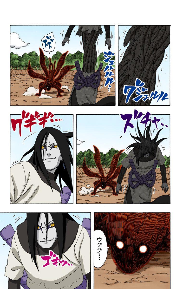 Sasuke (Hebi) vs. Orochimaru 0009110