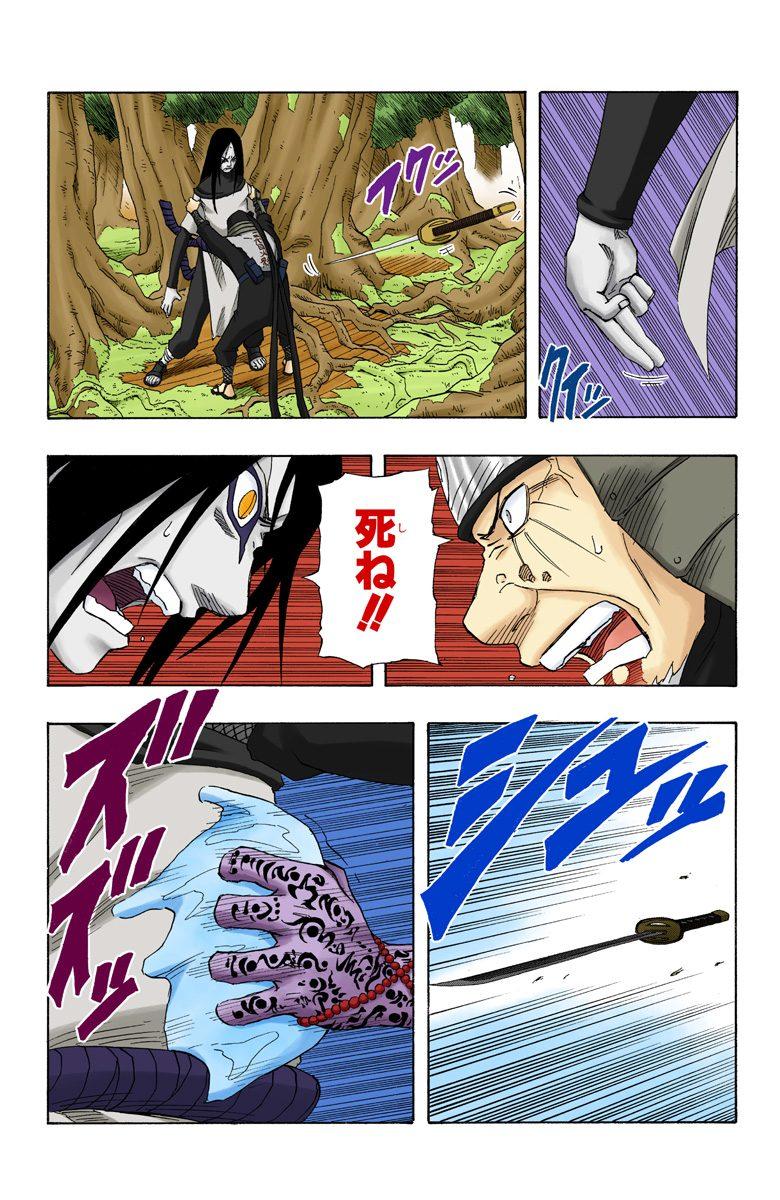 Sasuke (Hebi) vs. Orochimaru 0011710