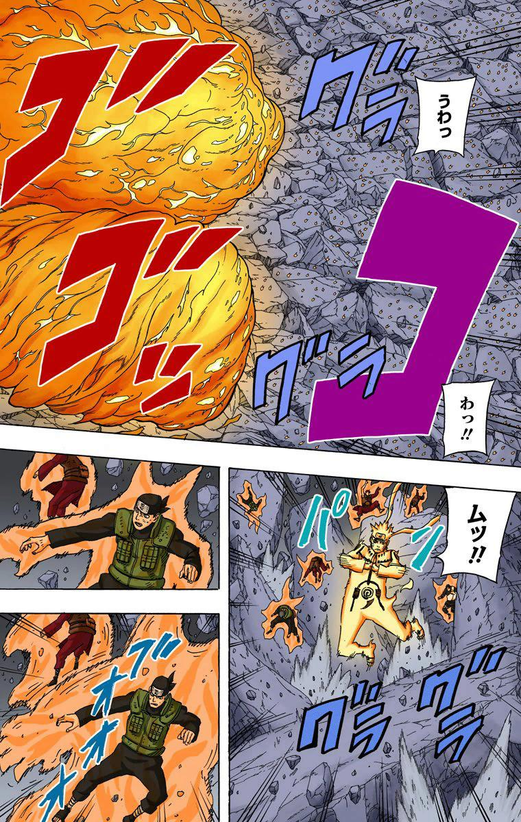 Sasuke mataria a Tsunade no lugar do Danzou? - Página 4 00711