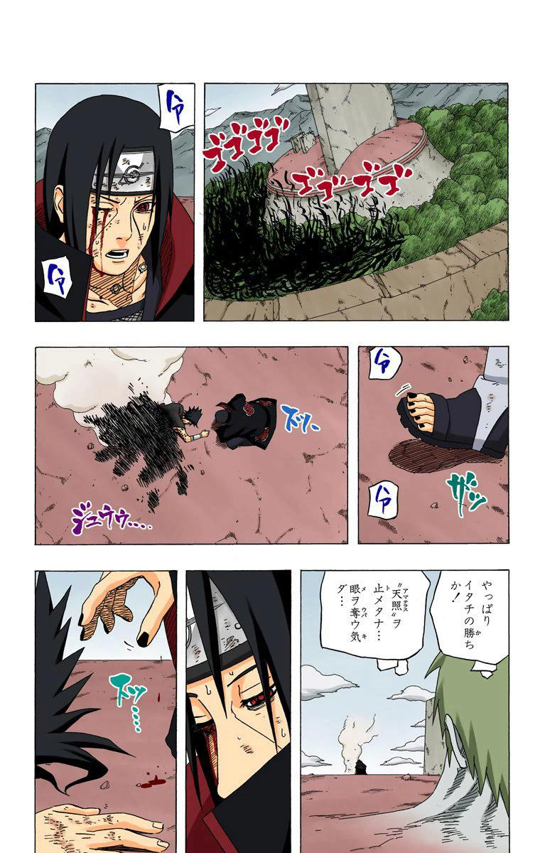 Jiraiya, Kushina e Naruto vs Itachi e Sasuke 01212