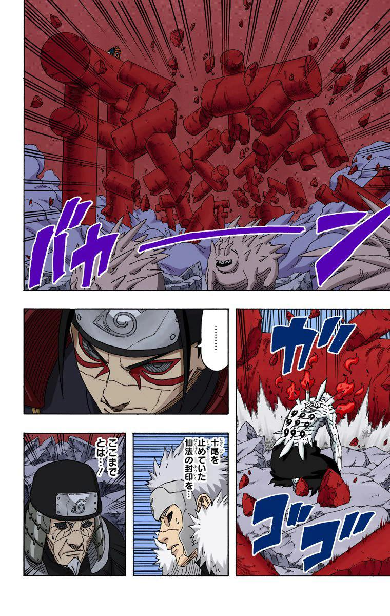 Hashirama vs. Mū, Oonoki, Tsunade e Sakura 01510