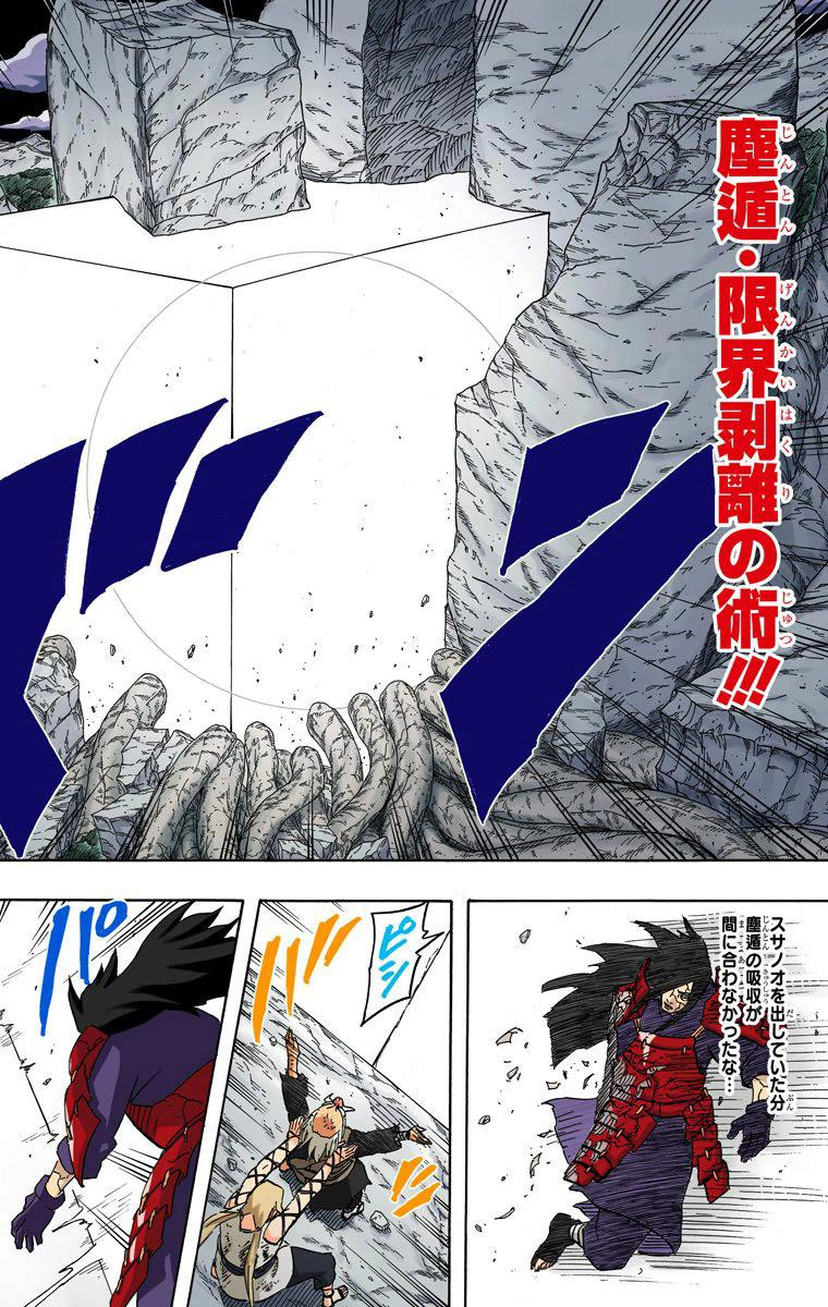 Se itachi tivesse um Byakugou ou a tsunade/sakura passando chakra pra ele,ele poderia manifestar o tengu? 01910