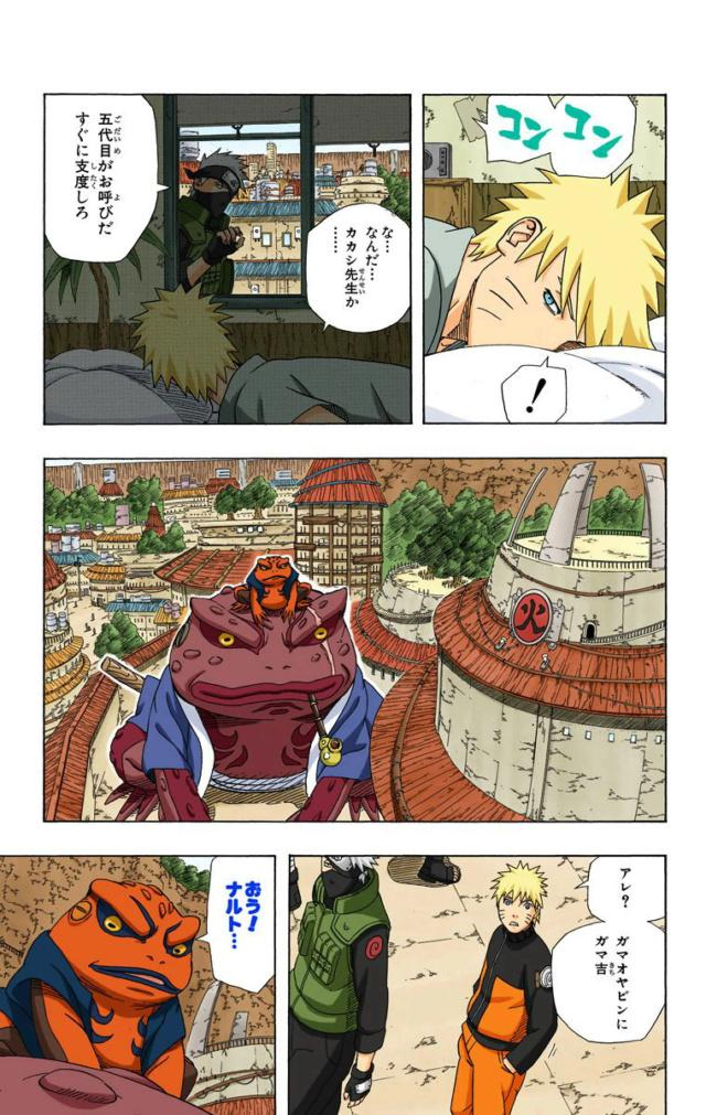Tamanho das Criaturas de Naruto  02610