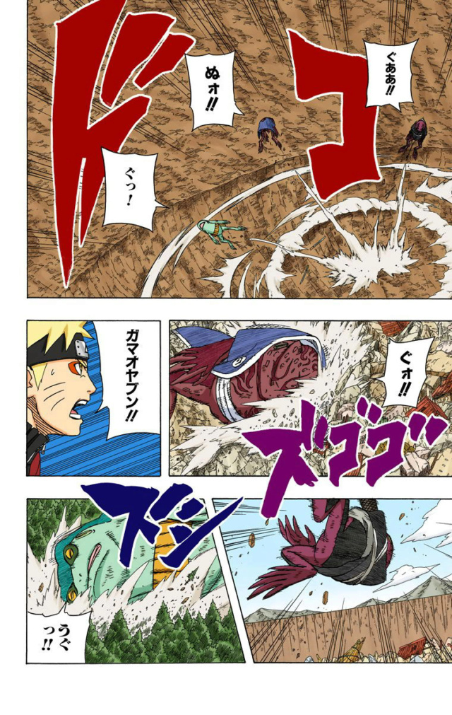 Tamanho das Criaturas de Naruto  03310