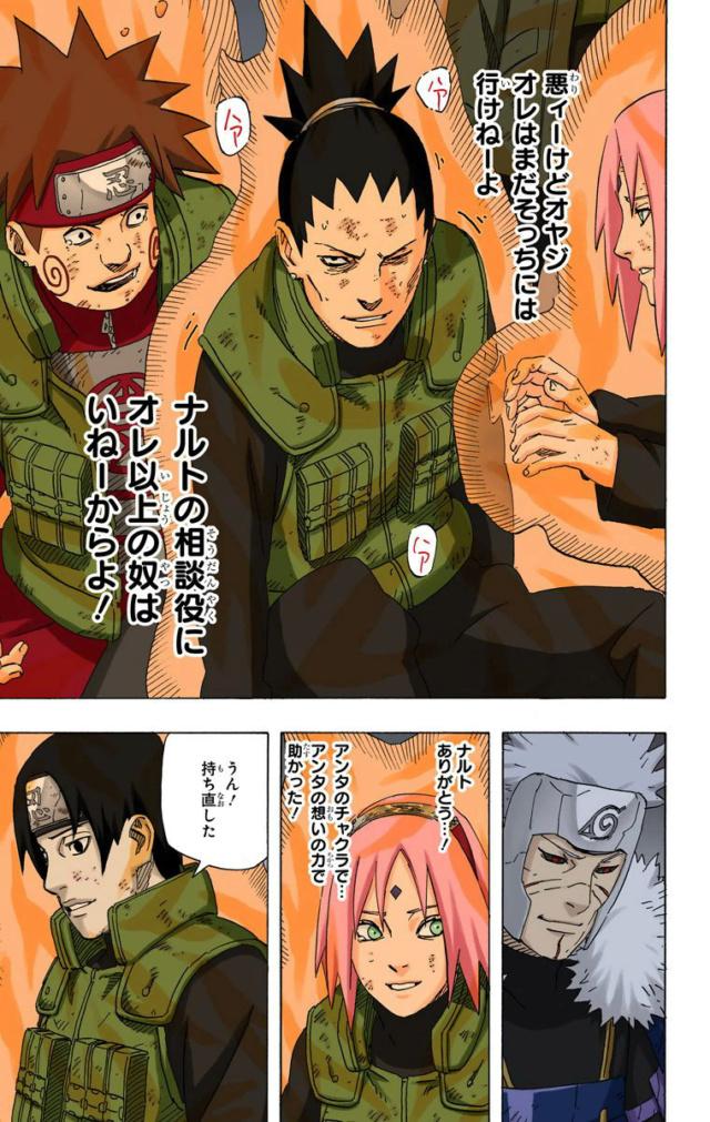 Falta de caracterização da Sakura  - Página 3 03410