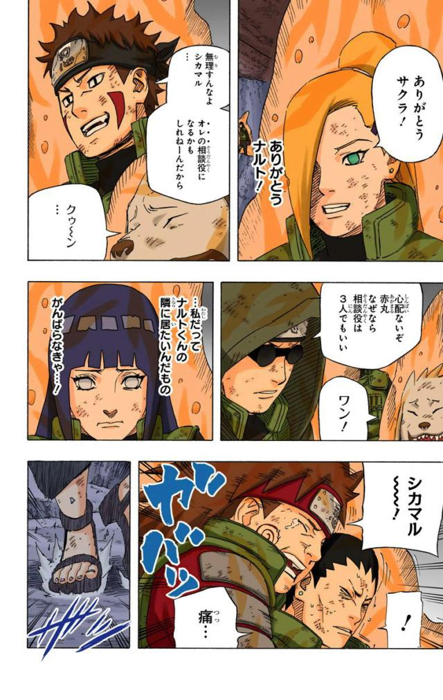 Falta de caracterização da Sakura  - Página 3 03510