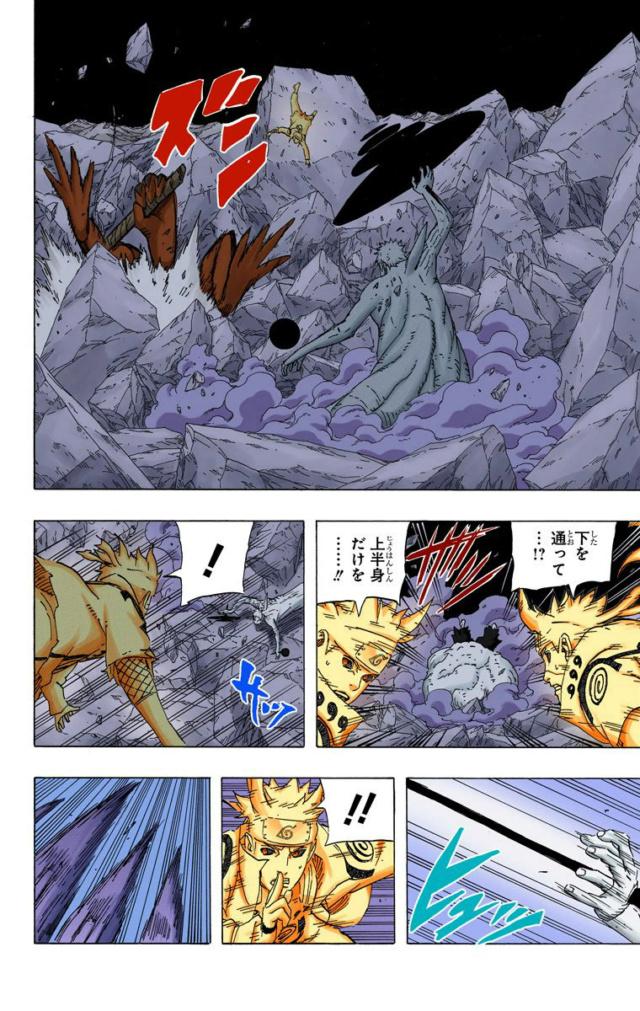 Hiruzen vs Killer Bee - Página 2 03710