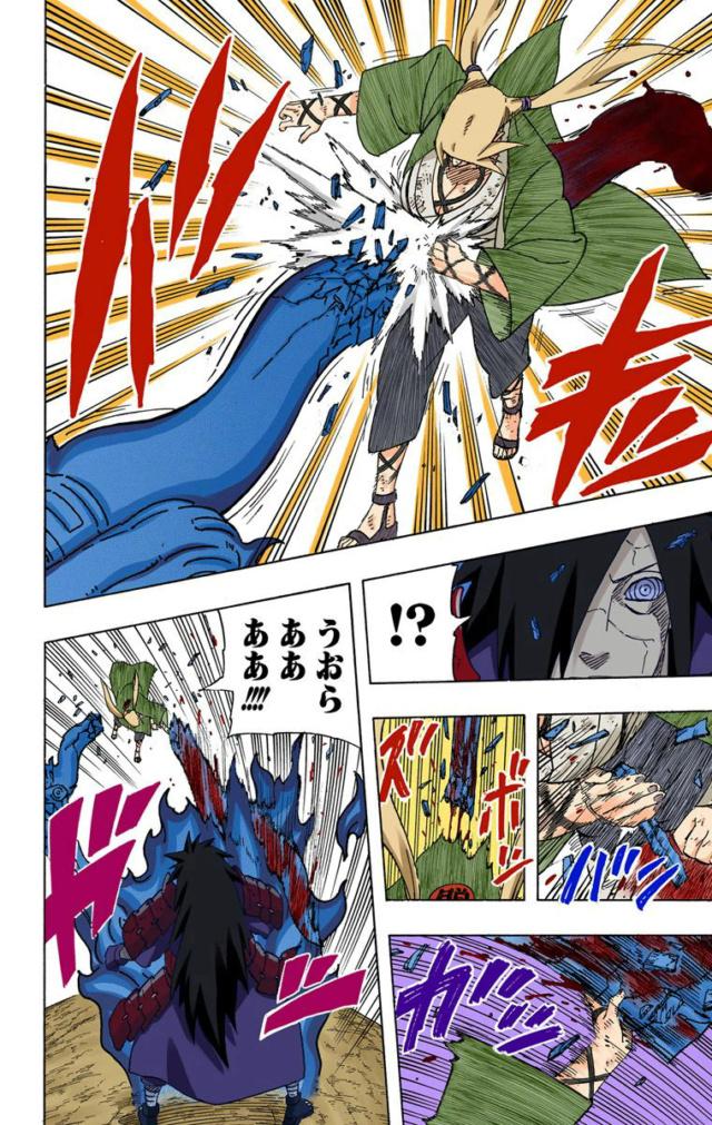 Tsunade venceu o Madara sozinha, a realidade que todo mundo nega, até mesmo Kishimoto. 04512