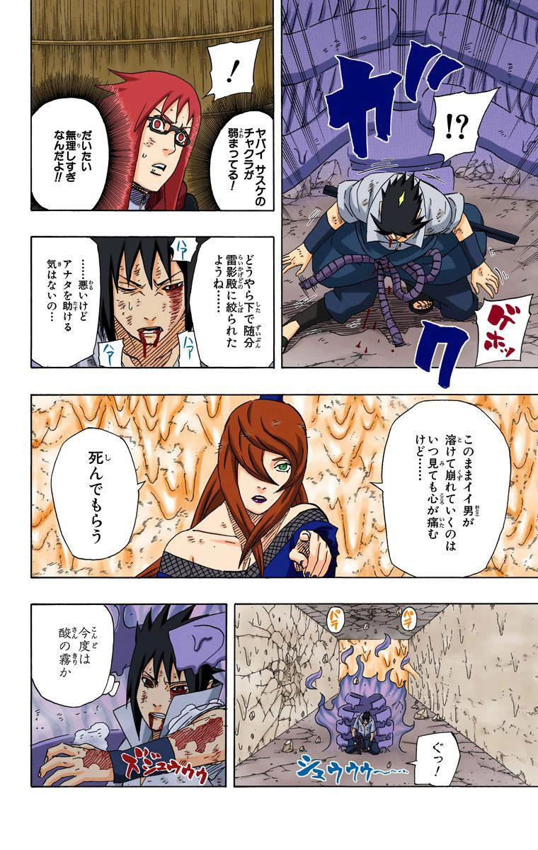 O que teria acontecido com a Sakura nesse momento se ela tivesse caído na lava? - Página 3 04911