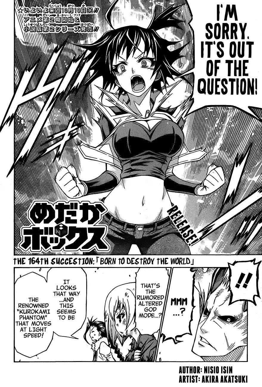 Medaka vs Goku,debate oficial: Dotonuser vs Mikeias. 04_29510