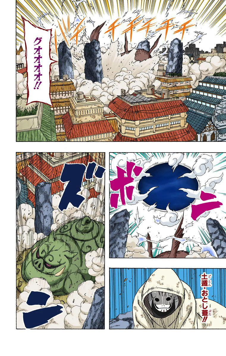 Tsunade vs Wonder Woman DCEU - Página 7 05110