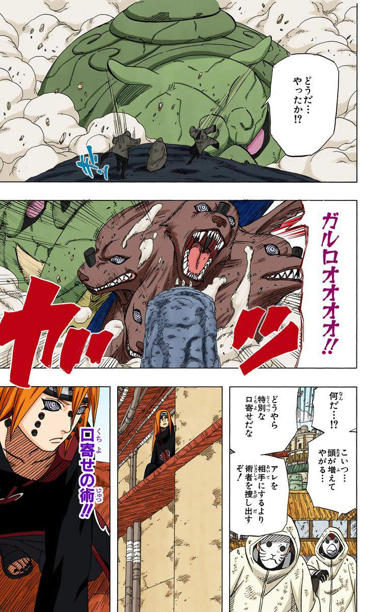 Tsunade vs Wonder Woman DCEU - Página 7 05210