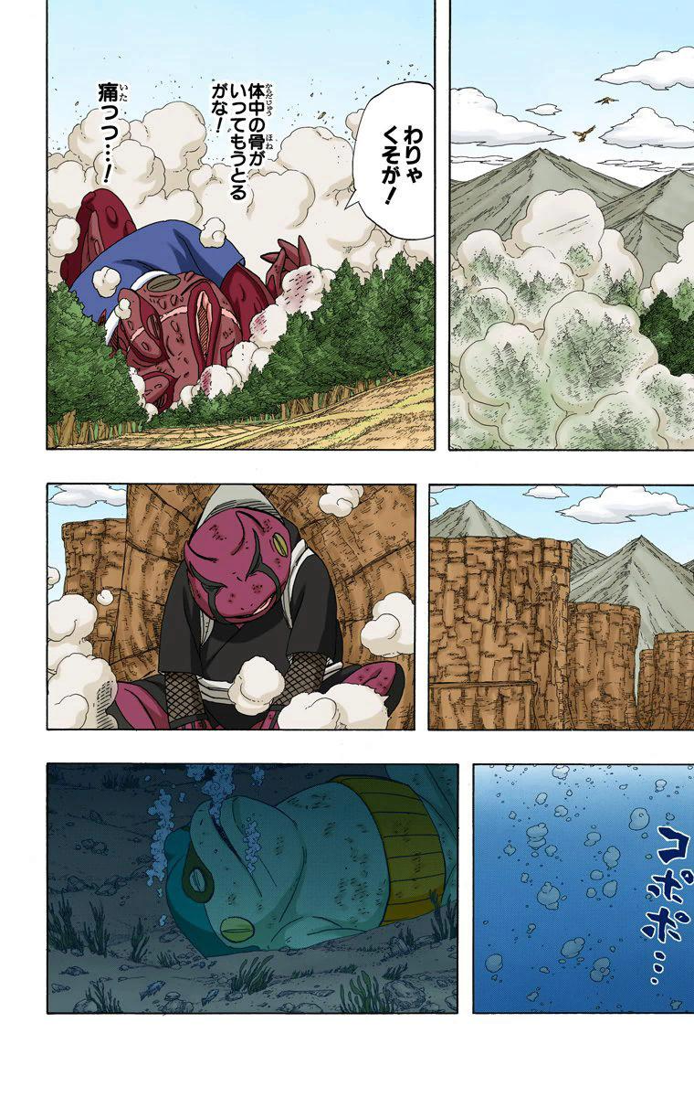 Tsunade vs Wonder Woman DCEU - Página 7 05312