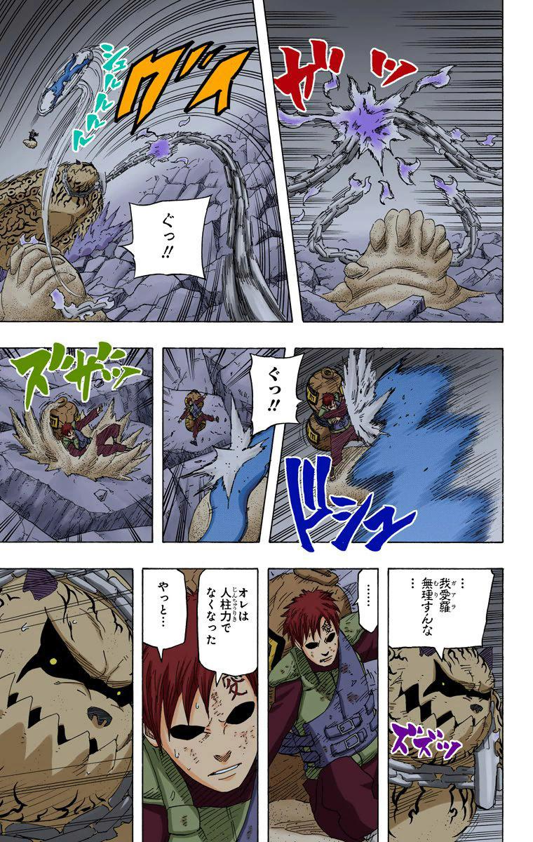 Gaara auge vs Trindade Pain - Página 2 05411