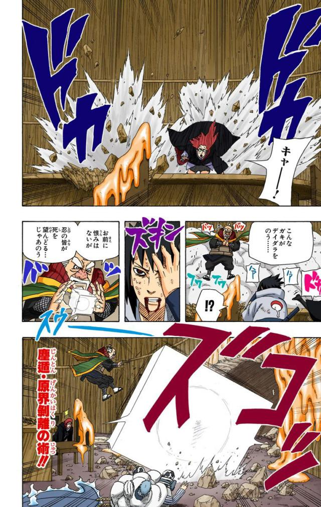 Choujurou, kurotsuchi e darui, são dignos dos títulos da kage? - Página 2 05511