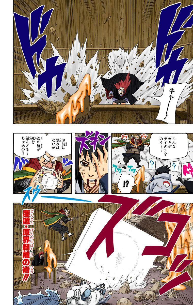 Mei e Tsunade vs Trindade Pain 05512