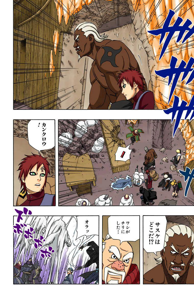 Futton para Kurotsuchi - Página 3 05710