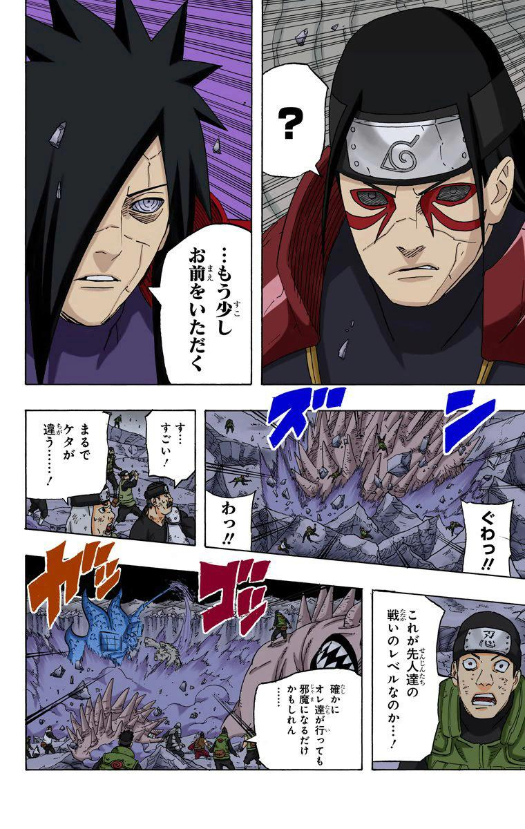 Como o Hashirama lida com o Chibaku Tensei ? - Página 4 06510