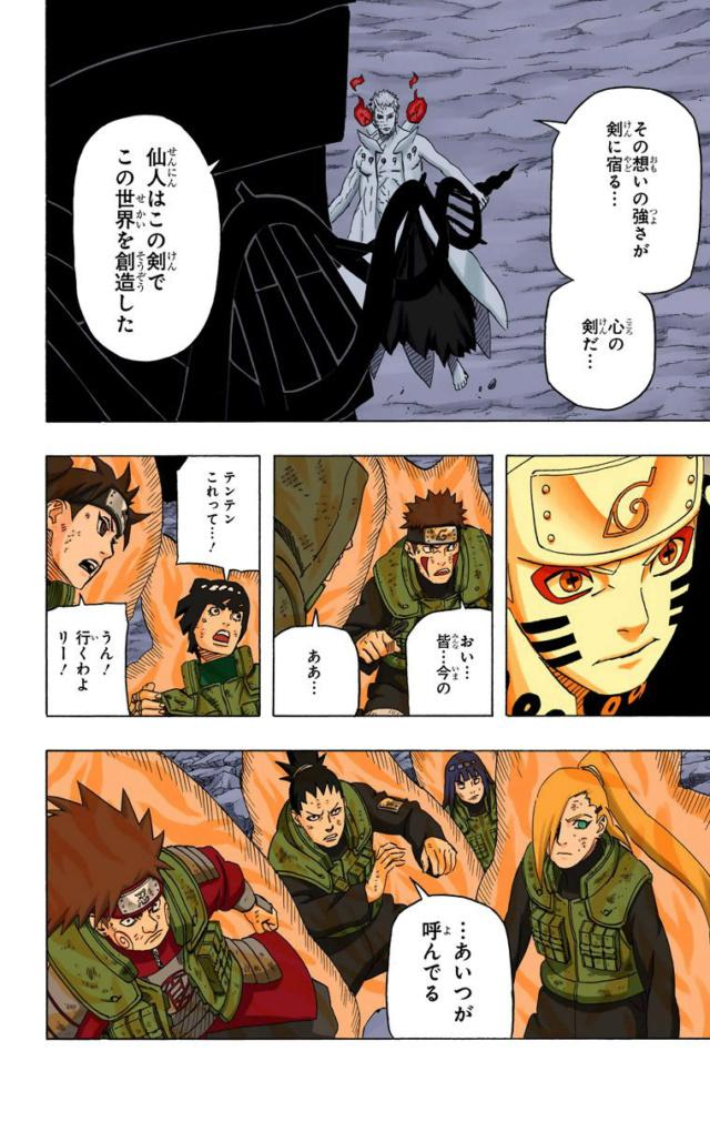 Falta de caracterização da Sakura  - Página 3 06510