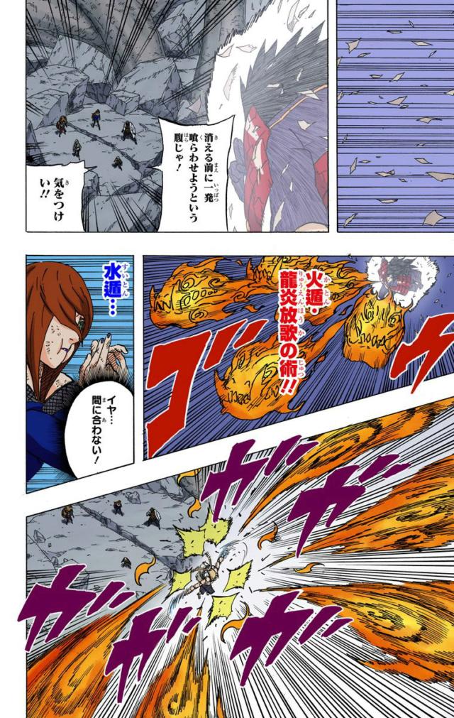 Choujurou, kurotsuchi e darui, são dignos dos títulos da kage? - Página 2 06711