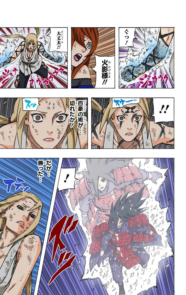 O que teria acontecido com a Sakura nesse momento se ela tivesse caído na lava? 06810