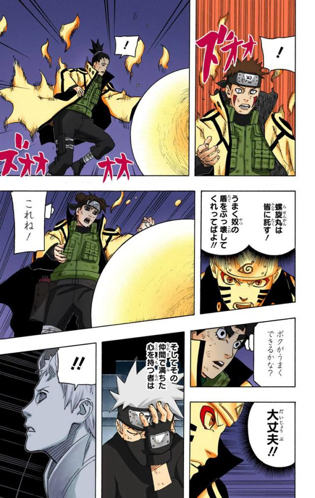 Falta de caracterização da Sakura  - Página 3 06810