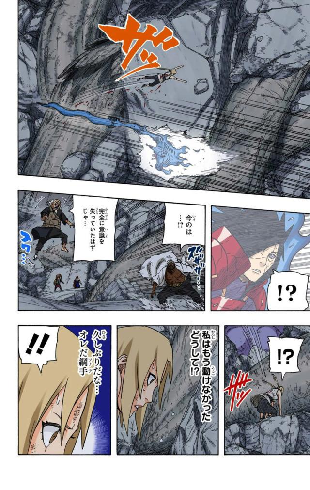 Choujurou, kurotsuchi e darui, são dignos dos títulos da kage? - Página 2 07110